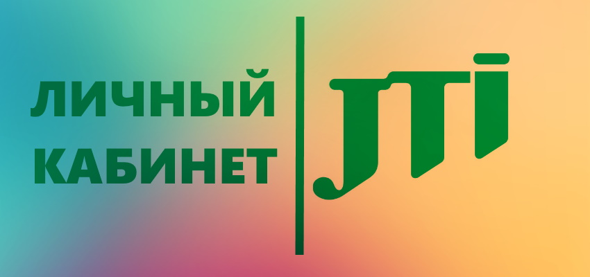 jti-partner главная