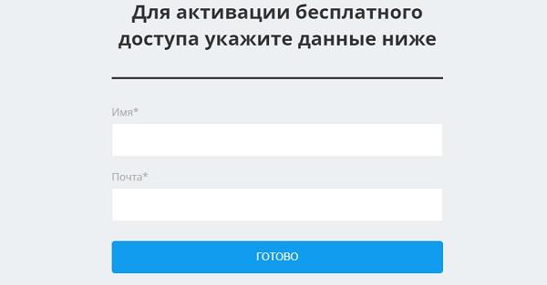 логин пароль анкета мое дело