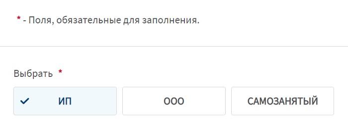 регистрация нпа
