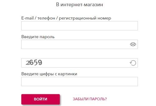 интернет-магазин батель
