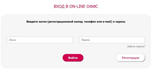 онлайн офис батель