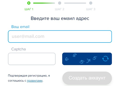 паер регистрация