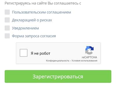 пользовательское соглашение скайвей