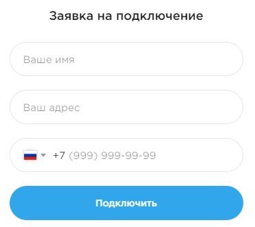 VN-Telecom заявка