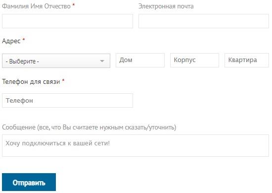 Аирнет регистрация
