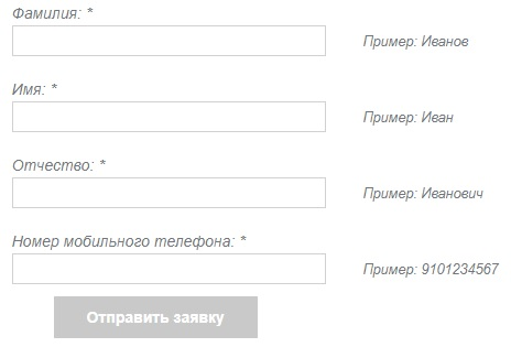 ITNET регистрация