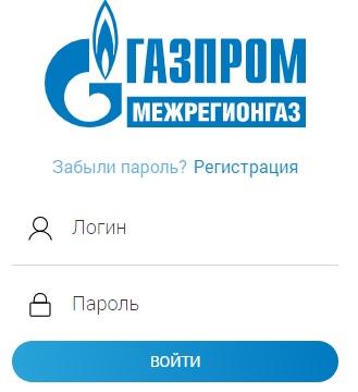 lk.sargc.ru личный кабинет