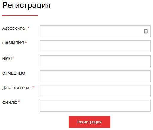 pgu.mos.ru личный кабинет