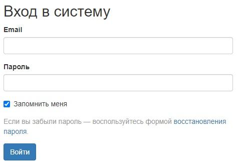 МГУ вход