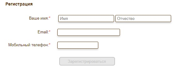 Лотинфо регистрация