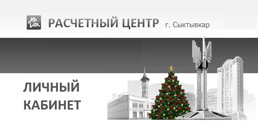 rc-komi.ru