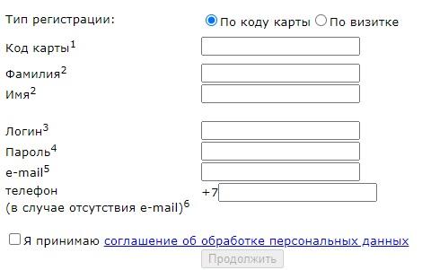 Моя школа регистрация