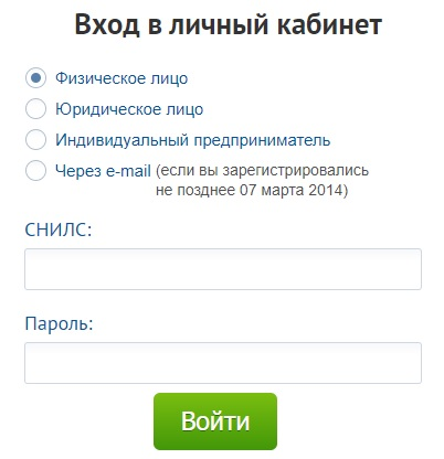 МРСК Урала вход