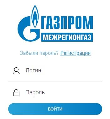 rgk76.ru личный кабинет