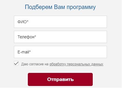 НИИДПО заявка
