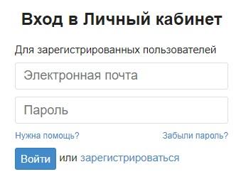 Eens.ru личный кабинет