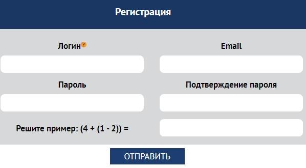 Олимпиада.ру регистрация