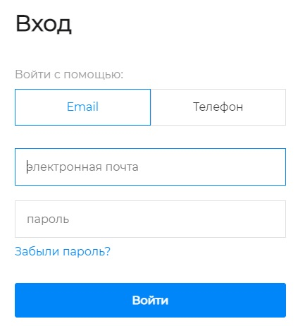 Портала ТП-РФ вход