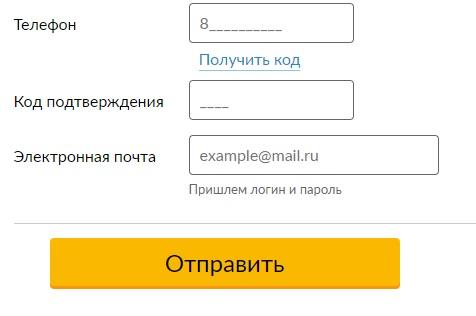 samges.ru личный кабинет