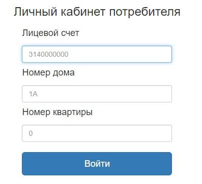 vsbt174.ru личный кабинет