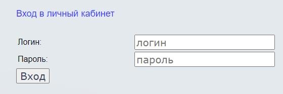 LiveComm вход