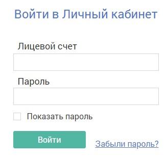 szl.nsk.ru вход