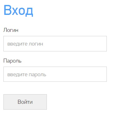 Vidnoe.NET вход