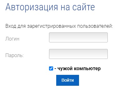 irkvkx.ru личный кабинет
