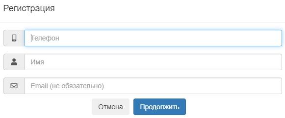 Миницен регистрация