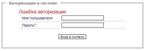 Аструс Телеком вход