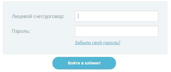 lk.krasvk.ru личный кабинет