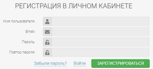 ИнфоЮгра регистрация