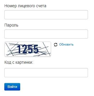 Клинводоканал.ру вход