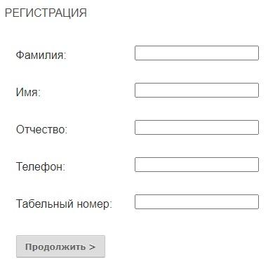 pps.syktsu.ru личный кабинет
