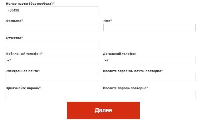 Shell регистрация