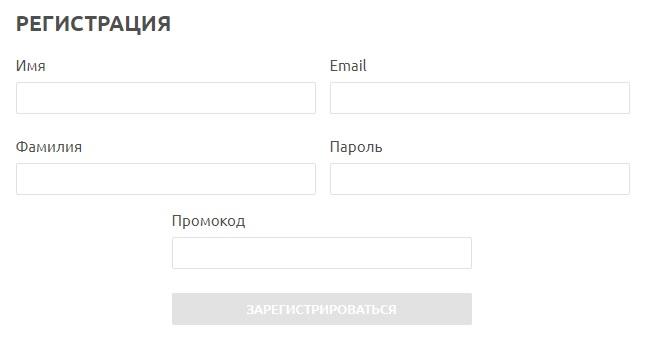 максимум регистрация