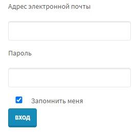 reutov-scgh.ru личный кабинет
