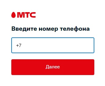 МТС Спутниковое ТВ вход