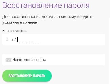 Мультипас пароль