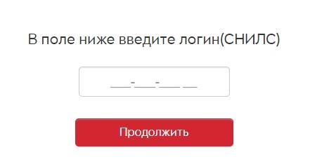 БЛАГОСОСТОЯНИЕ пароль
