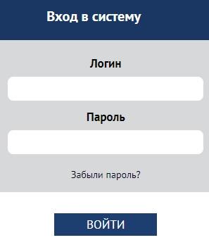 Олимпиада.ру вход