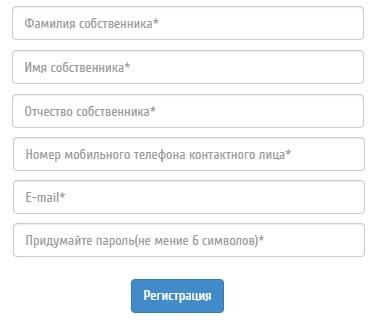 zkc-nk.ru регистрация