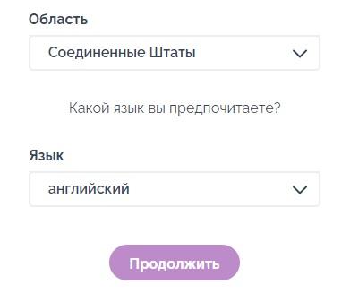 дотерра регистарция