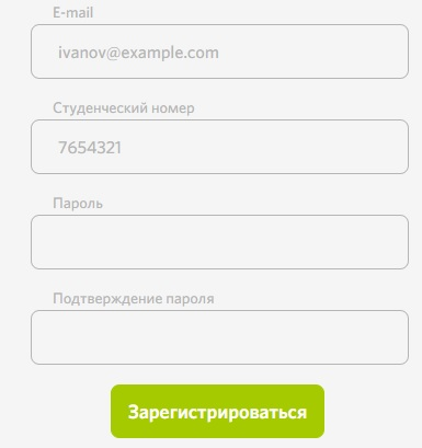 ЕШКО регистрация
