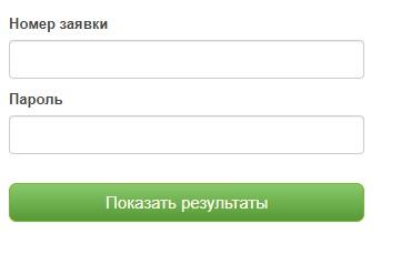 arhimedlab.com результаты