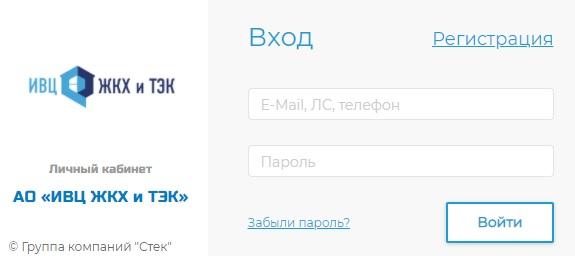 ivc34.ru вход