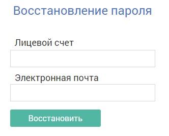 szl.nsk.ru пароль