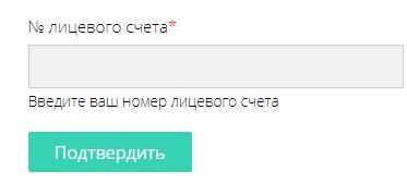 tek63.ru пароль