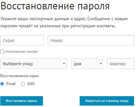 Аирнет пароль