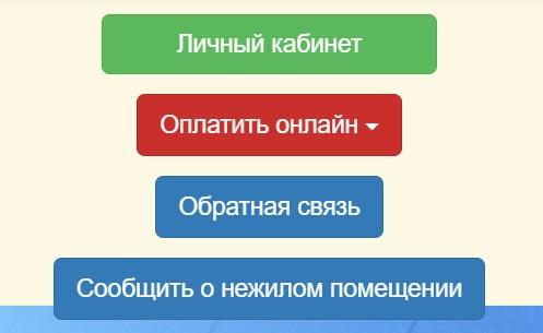 Капитальный ремонт сайт